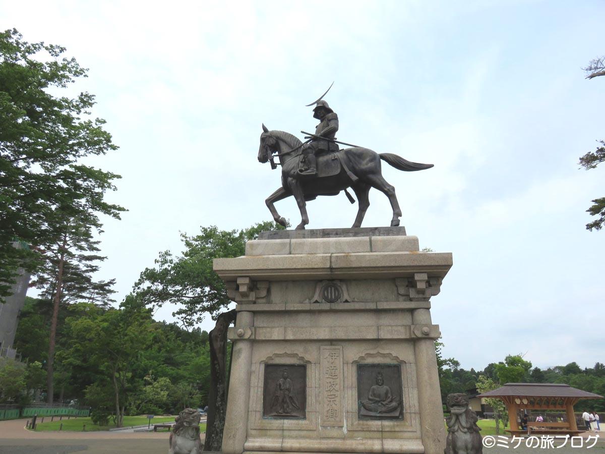 仙台 伊達政宗公の像