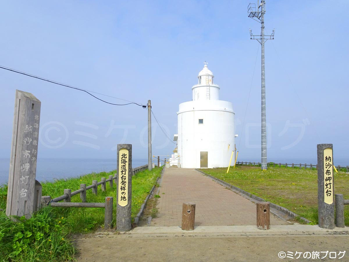 納沙布岬灯台