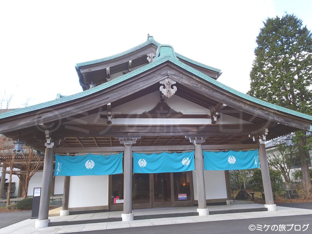 箱根-日帰り温泉-龍宮殿