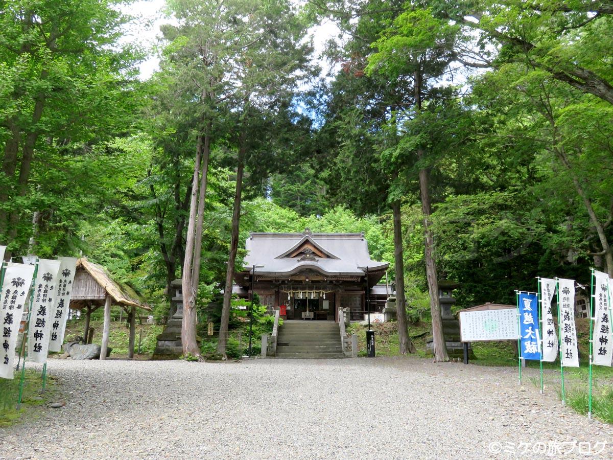 平取 義経神社