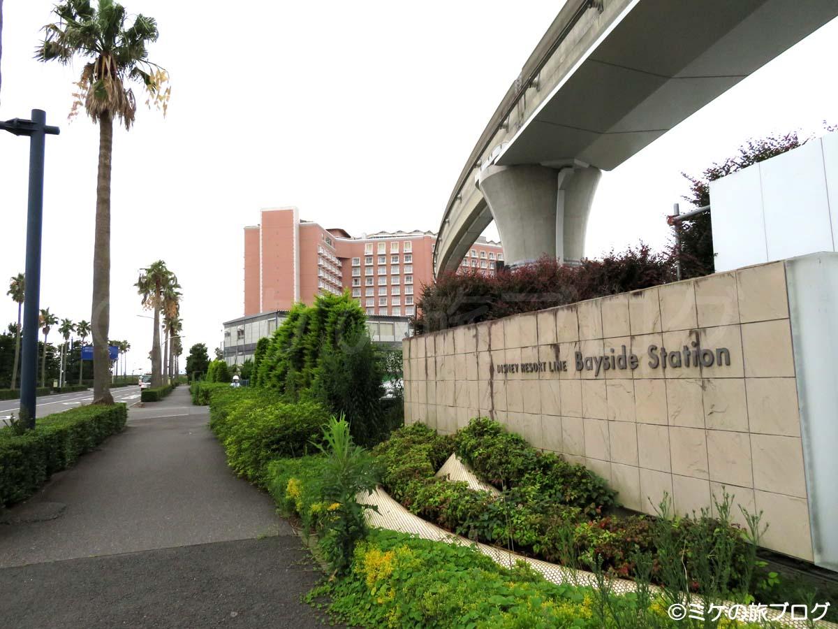 ベイサイドステーションから見えるグランドニッコー東京ベイ舞浜