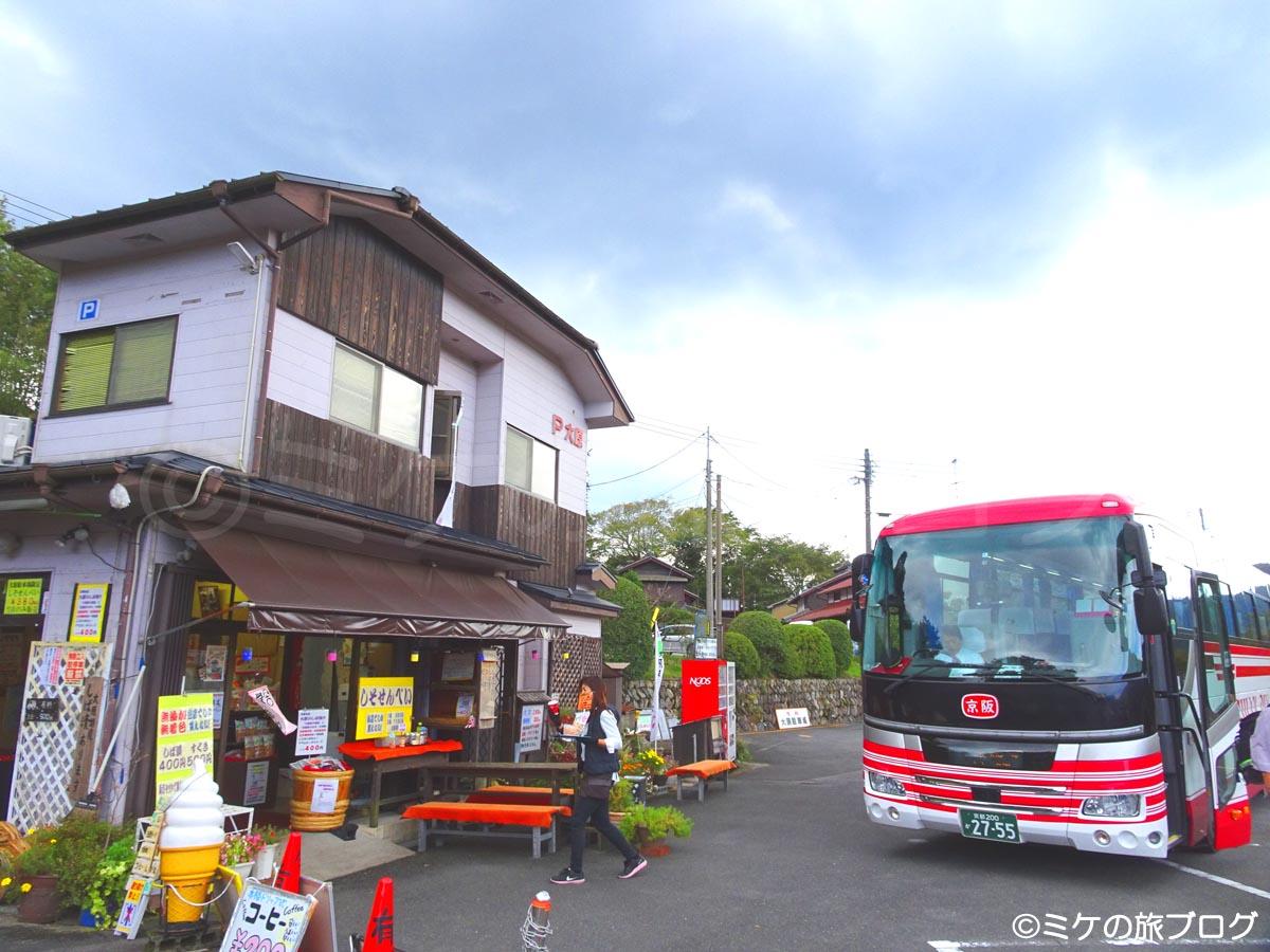 京都観光バスで大原へ