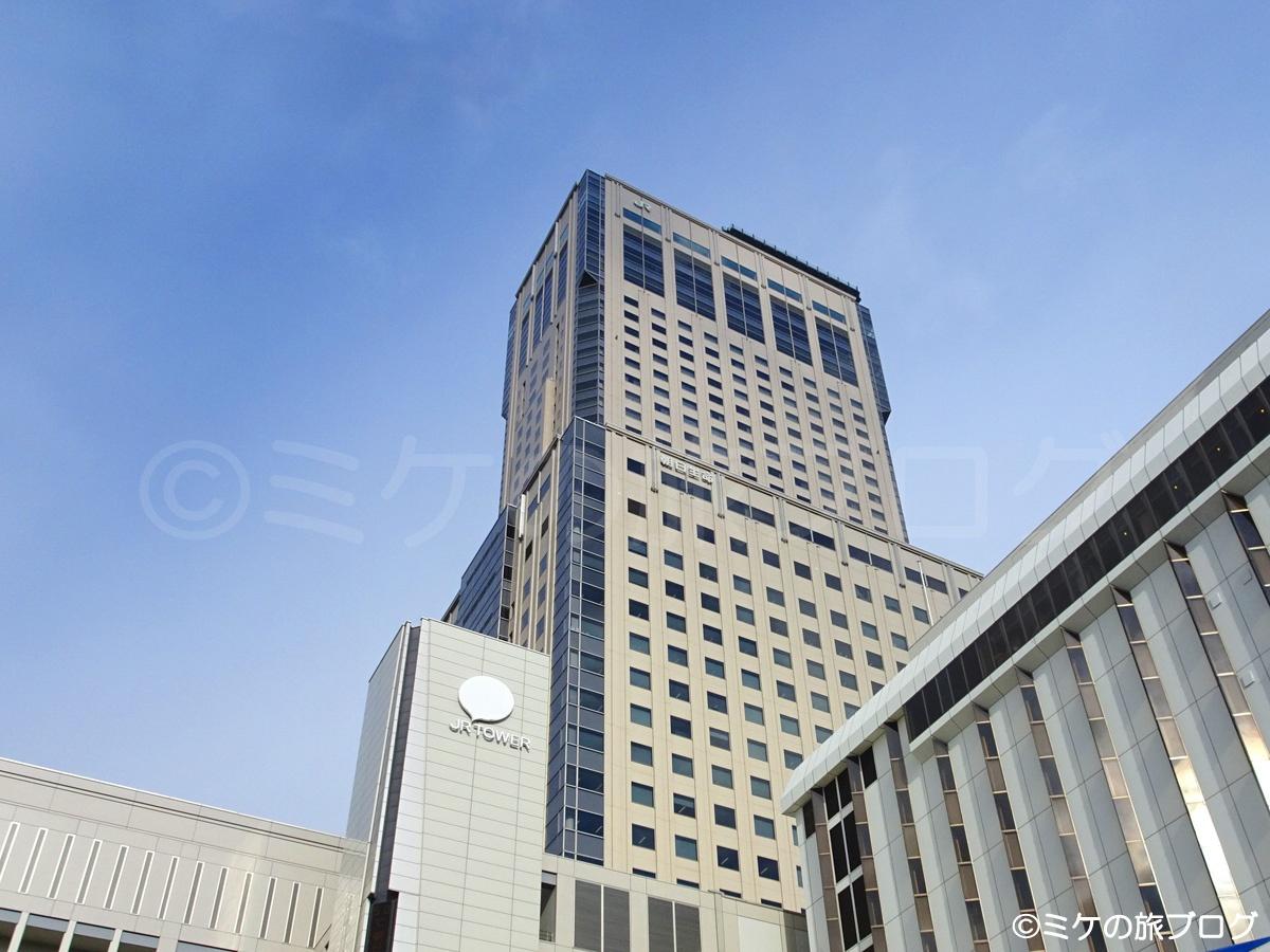 JRタワーホテル日航札