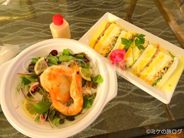 横浜ロイヤルパークホテル ケーキショップ コフレ