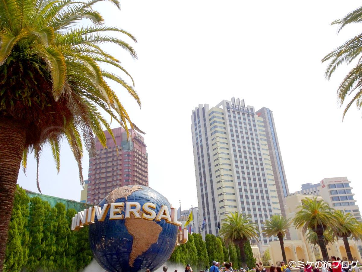 USJと周辺ホテル