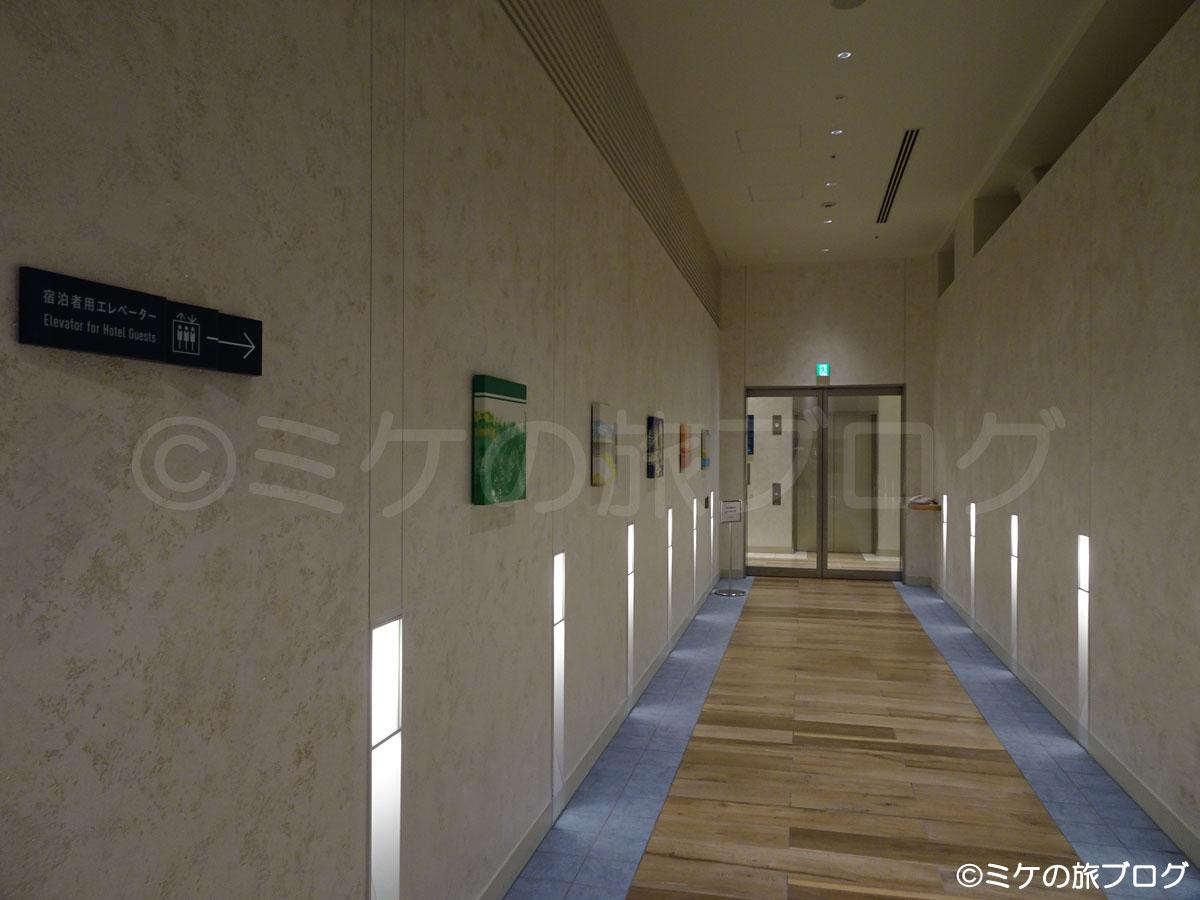 熱海後楽園ホテルの新館 AQUA SQUEA(アクアスクエア)館