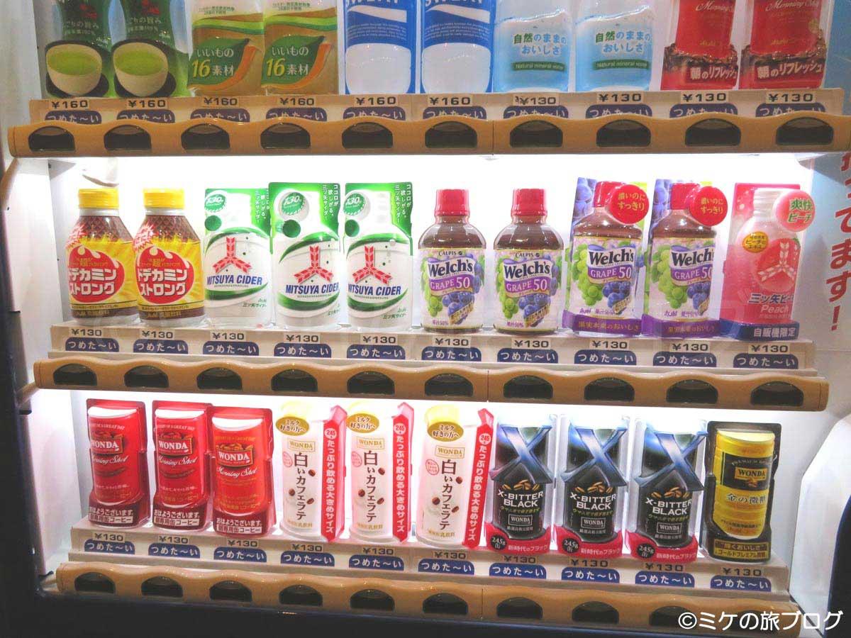伊東温泉湯の庭の自動販売機